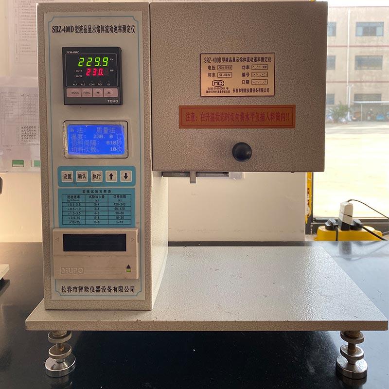 熔融指数测试仪器